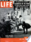 7 Jul. 1958