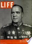 31 Jul 1944