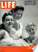 17 Ago. 1953