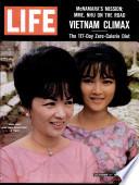 11 Oct 1963