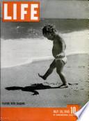 30 Jul. 1945